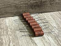 Резистор С2-13 10 кОм 0.5Вт  0.1 %