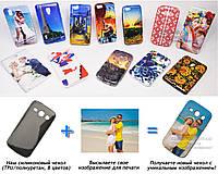 Печать на чехле для Samsung g3502 Galaxy Trend 3 (Cиликон/TPU)