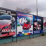 Преимущества баннерной рекламы