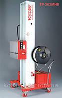 Полуавтоматическая стреппинг-машина Mini Hori TP-202MH, TP-202MHB