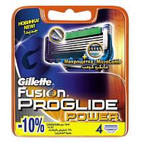 Сменные кассеты Gillette Fusion Proglide Power 4шт упаковка