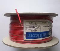 Провод монтажный ПВ-3 1х0,35кв.мм.  красный