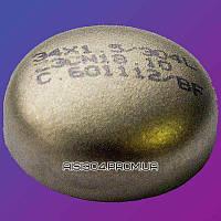 Заглушки из нержавейки под сварку 323,9*3,0 мм AISI 304