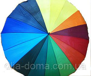 Зонты женские трость Радуга Гигант, диаметр купола 148 см