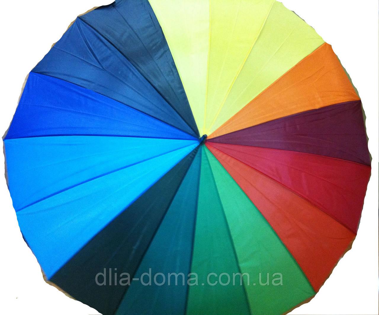 Зонт  трость женский Радуга Гигант, диаметр купола 148 см