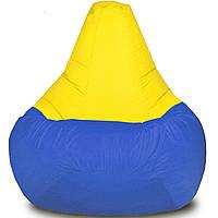 Кресло мешок-груша средняя Синяя с Желтым