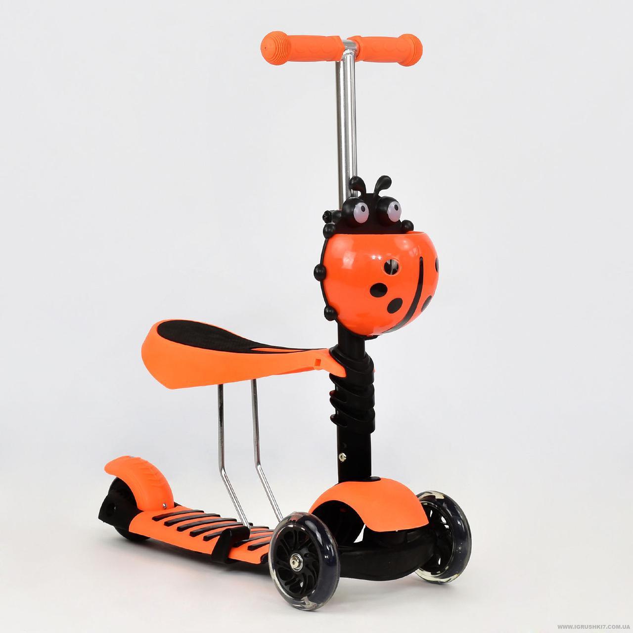 Детский самокат Scooter 3в1 , сиденье, корзинка, А 24673 - 1080  оранж