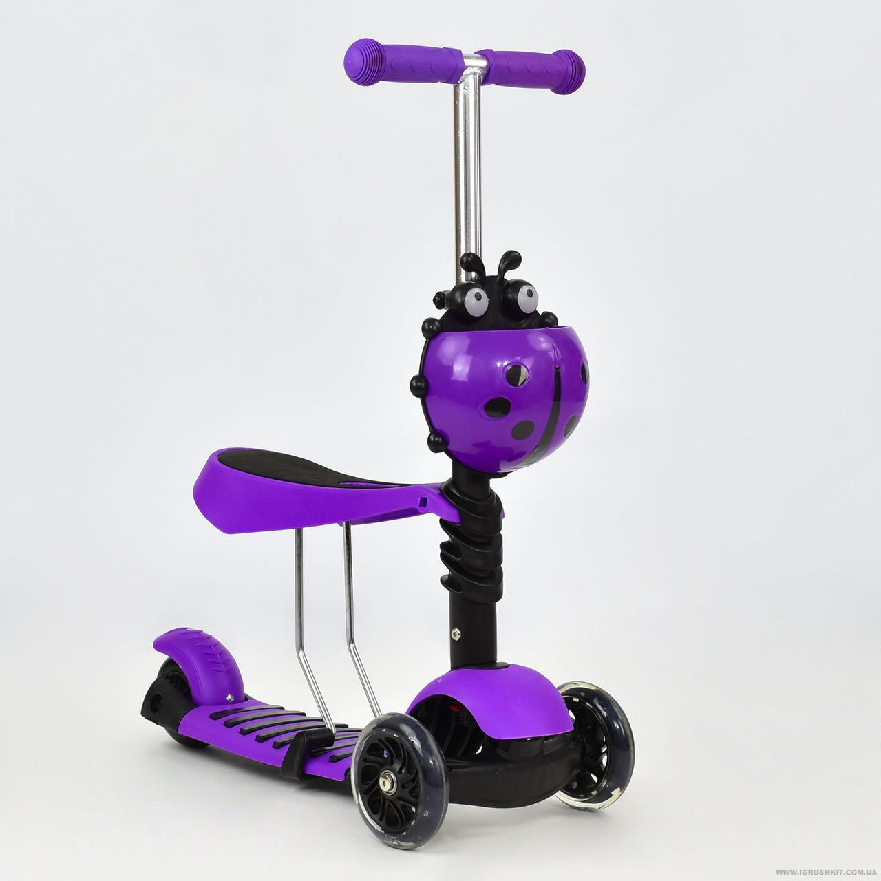 Детский самокат Scooter 3в1 , сиденье, корзинка, А 24672 - 1070 фиолет