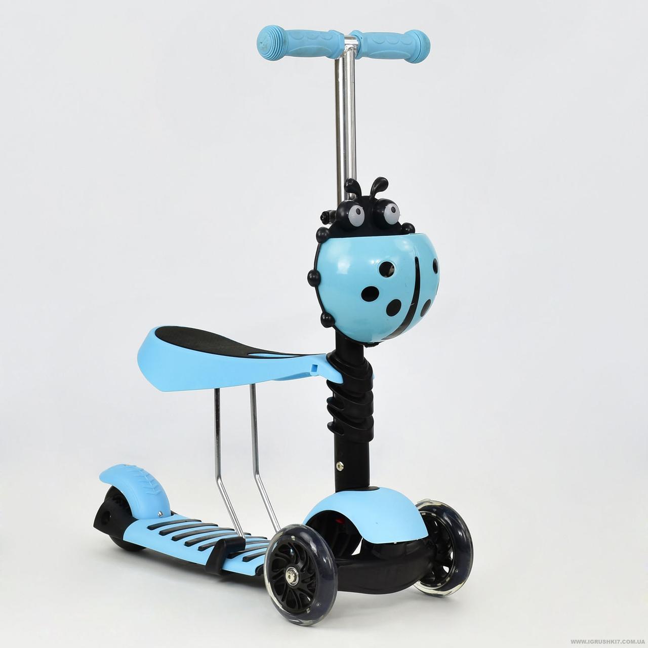 Детский самокат Scooter 3в1 , сиденье, корзинка, А 24671 - 1060  голуб