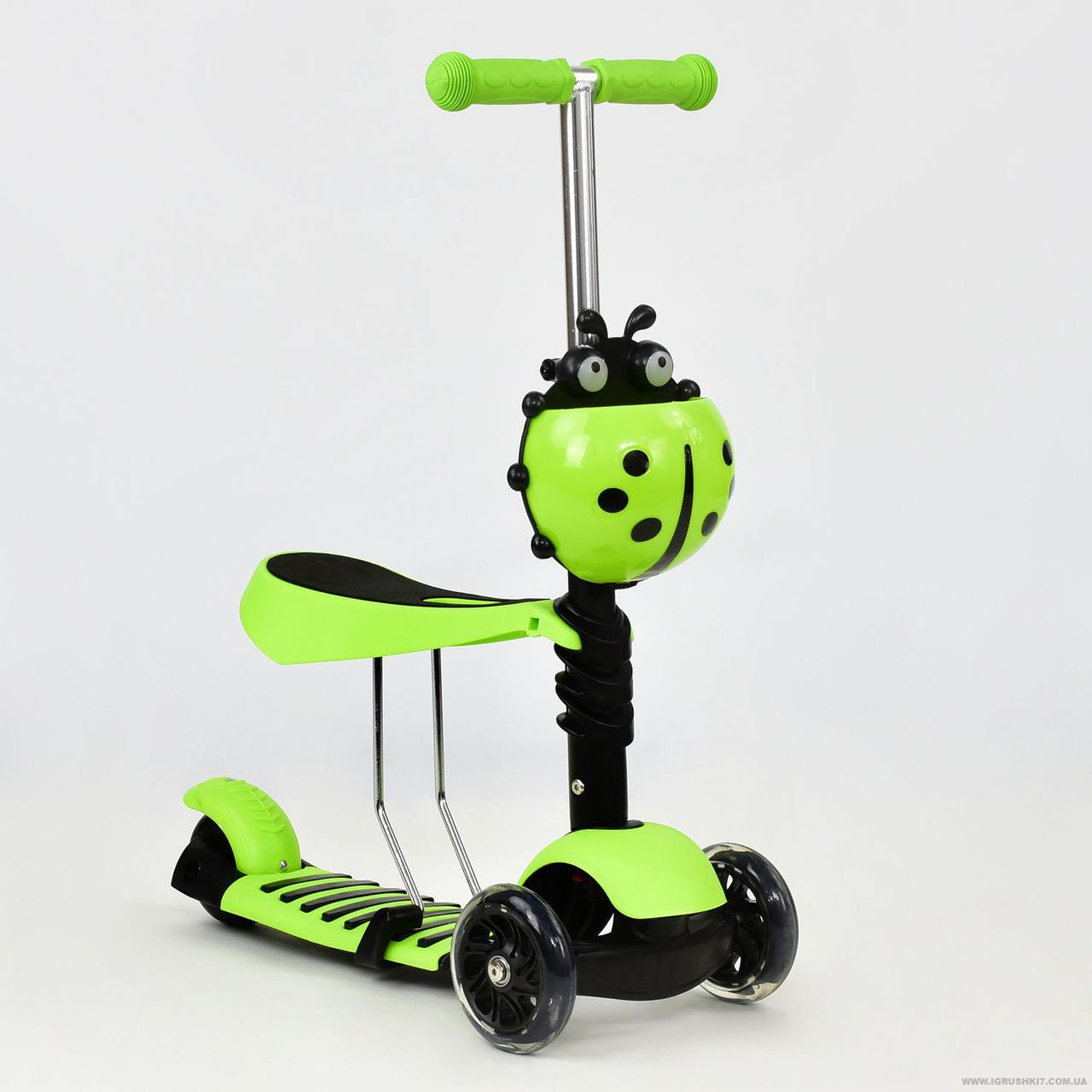 Детский самокат Scooter 3в1 , сиденье, корзинка, А 24670 - 1050 салато
