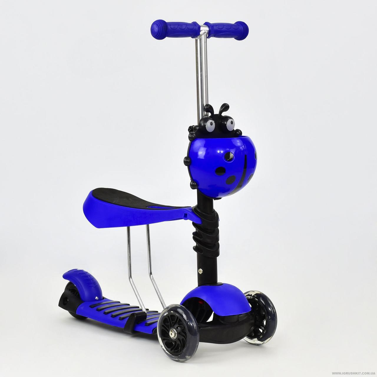 Детский самокат Scooter 3в1 , сиденье, корзинка, А 24668 - 1030 синий