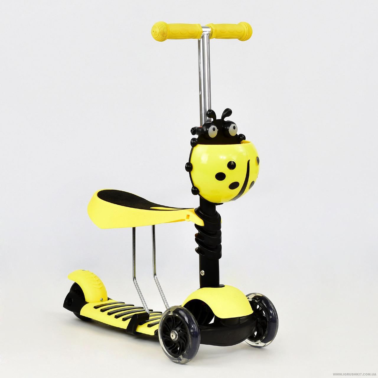 Детский самокат Scooter 3в1 , сиденье, корзинка, А 24667 - 1020 желтый