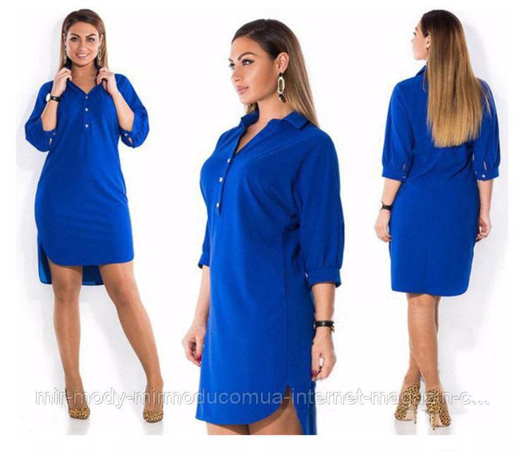 Женское платье-рубашка AL3047  электрик с 46 по 50 размер