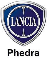 Lancia Phedra. Лянча Федра. Стартер, генератор и комплектующие.