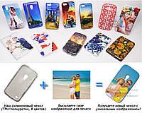 Печать на чехле для Samsung g3858 Galaxy Beam 2 (Cиликон/TPU)