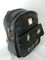 Женский рюкзак с цветочным рисунком