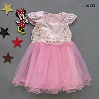 Нарядное платье для девочки. 2 года, фото 1