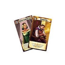 Настольная игра Цитадели Делюкс, фото 2