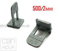 Основа СВП NOVA 2мм (500 шт.) Система выравнивания плитки НОВА