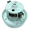Мотор для пылесоса SAMSUNG 1800W (D-135mm, H=120mm), фото 3