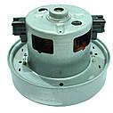 Мотор для пылесоса SAMSUNG 1800W (D-135mm, H=120mm), фото 5