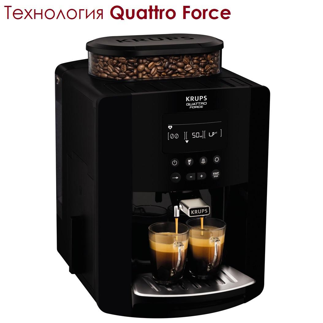 Кофемашина Ekspres Krups EA8170 (технология Quattro Force, давление 15 бар)