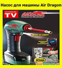 Насос для машины Air Dragon