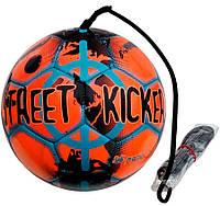М'яч ф/б SELECT STREET KICKER NEW