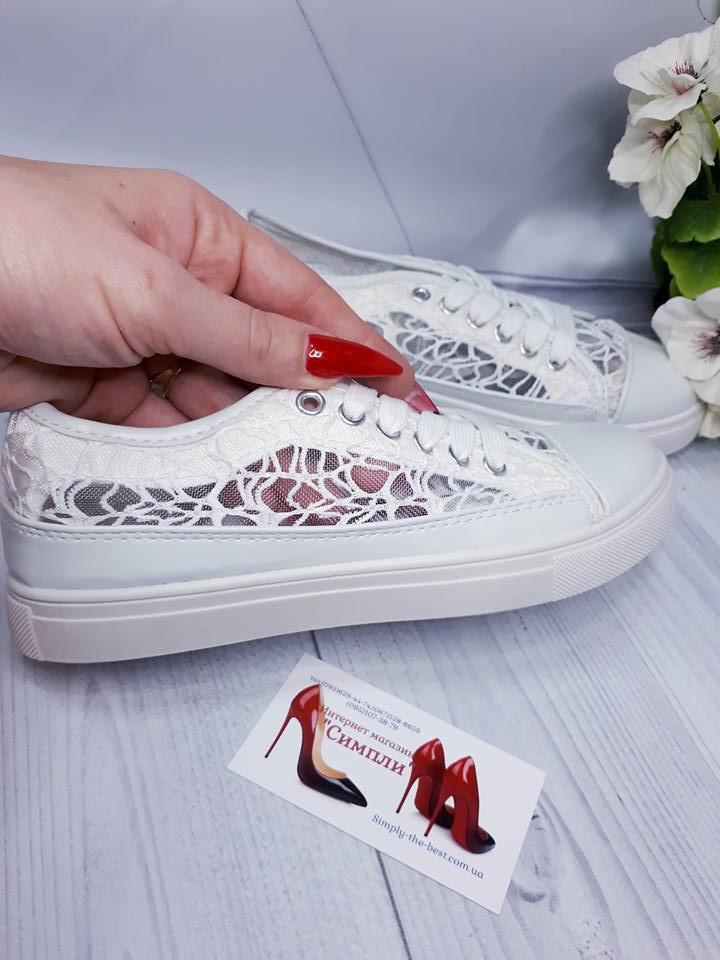 ea7ecffa Кеды женские ажурные ,с гипюром белые недорого - интернет-магазин обуви