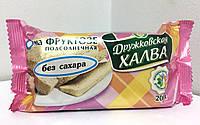 Халва Дружковская на фруктозе 200г