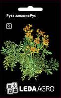 Семена руты душистой Руе 0,2 гр.