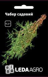 """Семена Чабера садового, 0,3 гр., ТМ """"ЛедаАгро"""""""