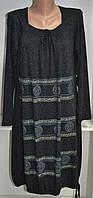 Трикотажное платье с длинным рукавом , фото 1