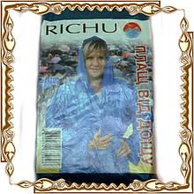 Плащ сплошной от снега, дождя, ветра RICHU