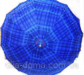 """Зонт  трость женский, двойная ткань """"Звезда"""""""