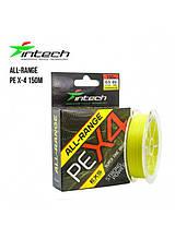 Шнур плетеный Intech All-Range PE X-4 150m #0.8(12lb / 5.45kg)