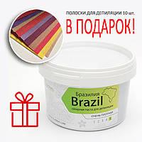 Сахарная паста для депиляции Brazil (очень плотная) АЮНА (800 г) + ПОДАРОК