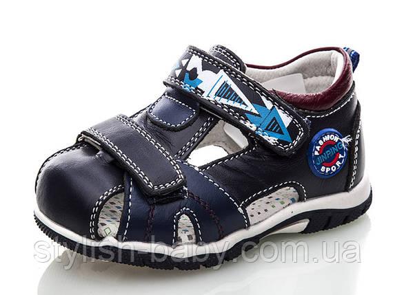 Детская коллекция летней обуви 2018. Детские босоножки бренда Paliament для мальчиков (рр. с 21 по 25), фото 2
