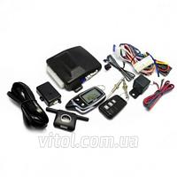 Сигнализация Tiger Escort ES-550 двухсторонняя (без сирены), сигнализация для авто, автомобмльные охранные системы, сигнализация автомобильная