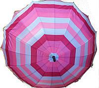 """Зонт  трость женский, двойная ткань """"Звезда"""" Розовый"""