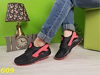 Кроссовки Хуарачи черные с розовыми вставками