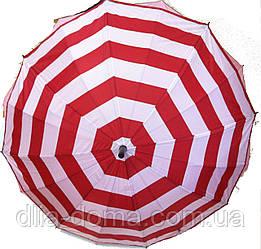 Зонты женские трость двойная ткань Звезда Красный