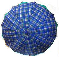 """Зонт  трость женский, двойная ткань """"Звезда"""" Синий клетка"""