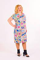 Летнее платье футляр большого размера до колена