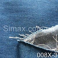 Джинс-стрейч ткань, Cиний , фото 1