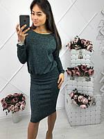 Теплый женский костюм с юбкой, фото 1