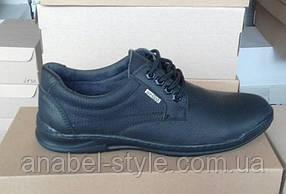 Туфли мужские из натуральной кожи черного цвета на шнуровке Код 1542