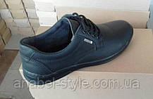 Туфли мужские из натуральной кожи черного цвета на шнуровке Код 1542, фото 2