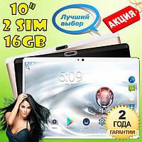 Отличный Мега Игровой Планшет-Телефон Galaxy Tab KT 961PRO 2/16GB 3G, фото 1