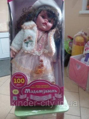 Кукла Мадемуазель М1239